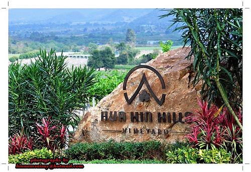Hua Hin - một góc trời mê đắm ở Thái Lan
