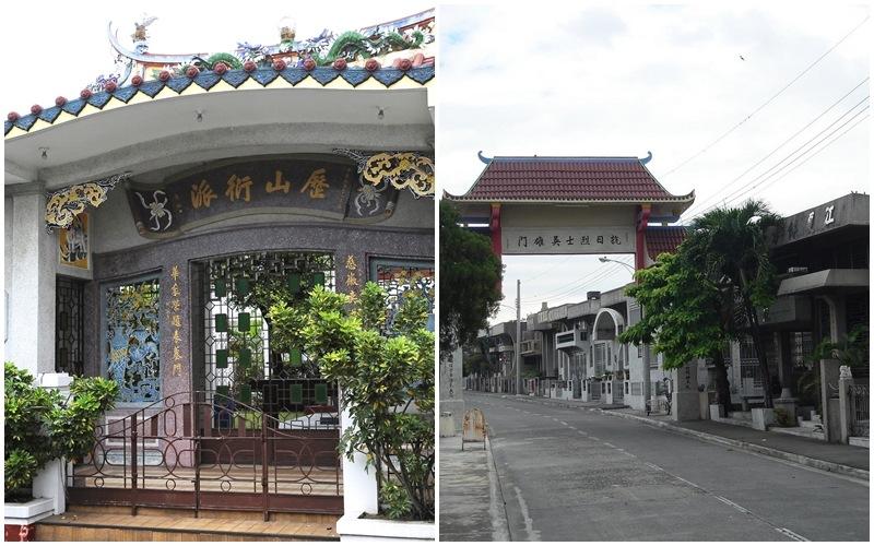 Đến Beverly Hills Philippines ghé thăm tư gia hoành tráng của người chết