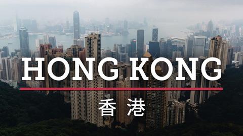 Một thoáng Hồng Kong theo bước chân của nhân vật trải nghiệm