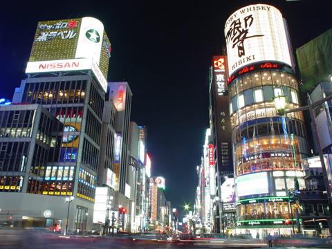 Đến Tokyo nhất định phải đến phố mua sắm thời thượng Ginza