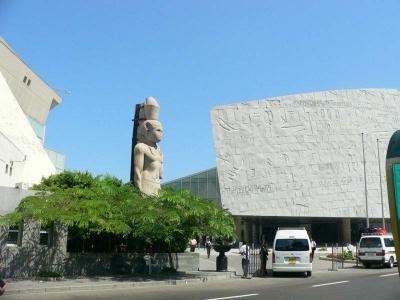 Có gì bên trong thư viện lớn nhất thế giới tại thành phố Alexandria