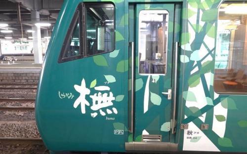 """Trải nghiệm mùa hè Nhật Bản trên những chuyến tàu vui vẻ """"Joyful Trains"""""""