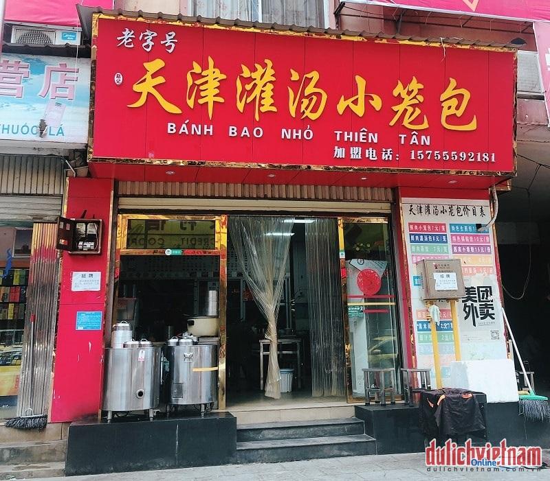 Bánh bao nhỏ Thiên Tân: giá từ 7 tệ/khay 7 cái ăn khá là ngon