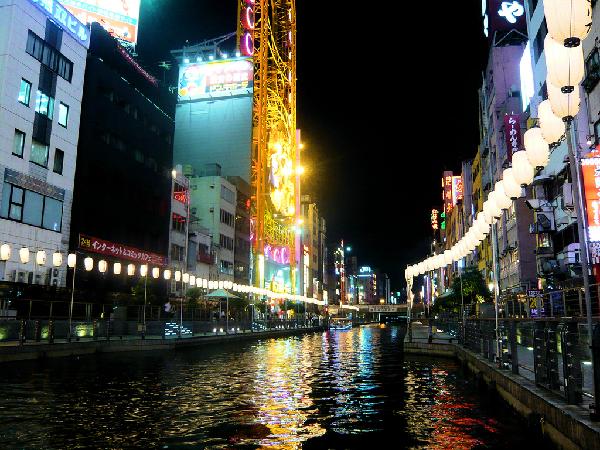 Book ve may bay di Osaka Nhat Ban kham pha den Tenmangu