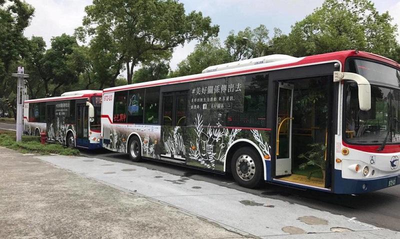 Xe buýt là phương tiện giúp chúng ta dễ dàng di chuyển