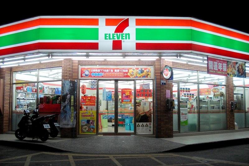 7 Eleven thật tiện lợi để tiết kiệm chi phí