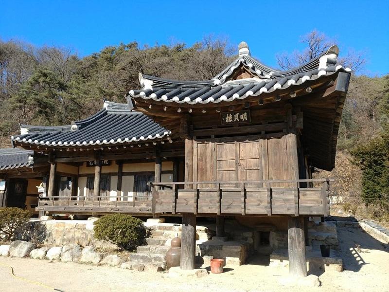 Bonghwa (Hàn Quốc)