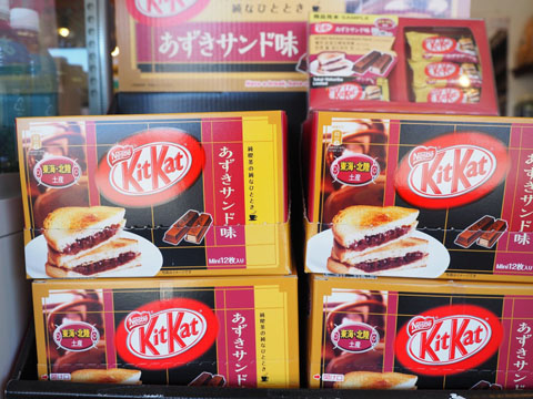 Bánh Kit Kat