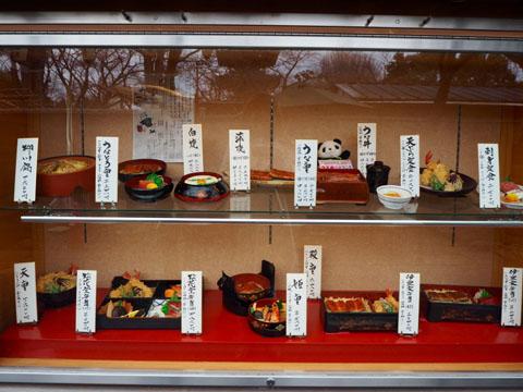 món ăn làm bằng nhựa ở Nhật