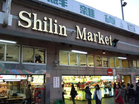 Cho dem Shilin Dai Loan