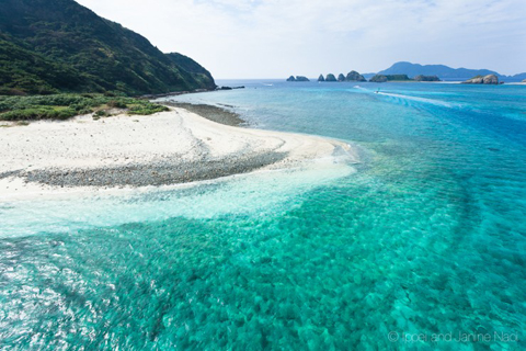 Quần đảo Kerama