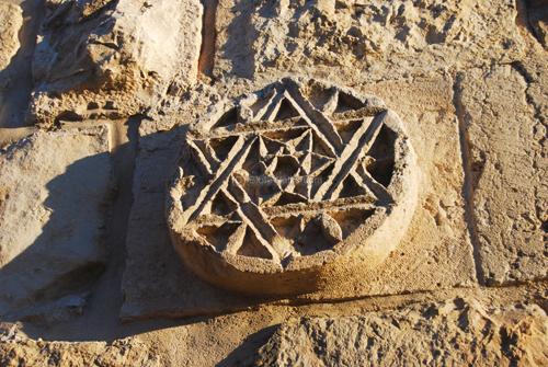 Bí ẩn về ngôi sao David trên bức tường than khóc ở Jerusalem