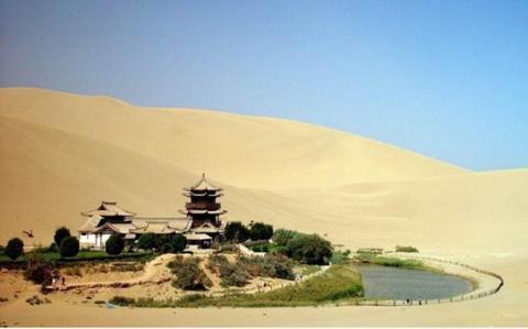Thị trấn Đôn Hoàng, tỉnh Tam Túc