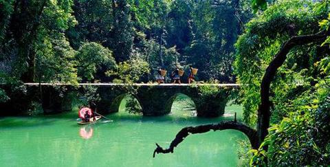 Thị trấn Libo, tỉnh Quý Châu