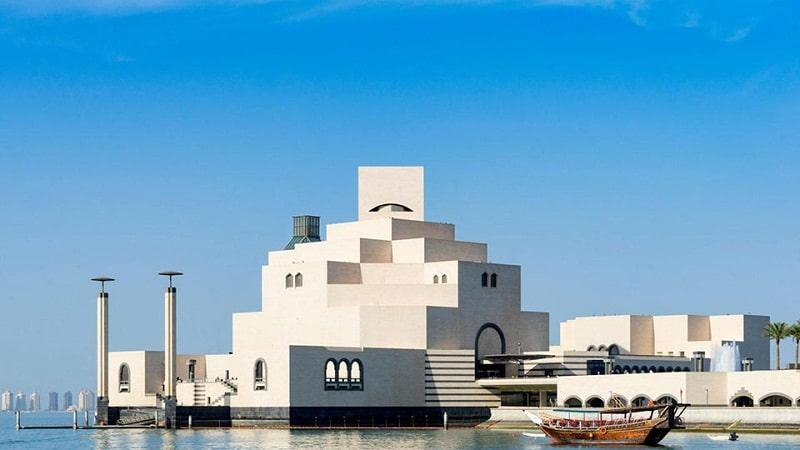 Khung cảnh bên ngoài của bảo tàng nghệ thuật Hồi Giáo
