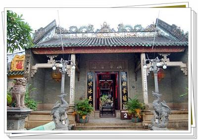 Du lịch hội quán Quảng Đông