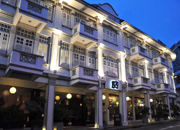 Keong Sail- Phố cổ xinh đẹp ở Singapore