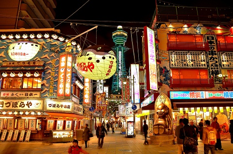 The reasons why you should travel Osaka in August
