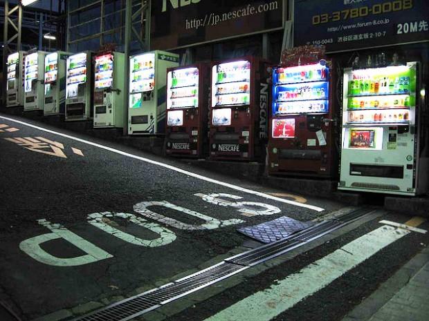 Một thành phố hiện đại với rất nhiều máy bán hàng tự động
