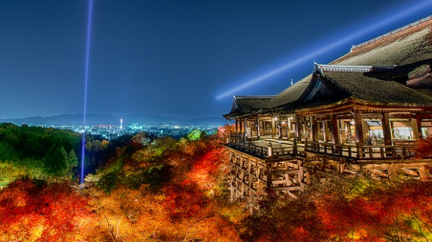 Những ngôi chùa lộng lẫy, tráng lệ ở Kyoto