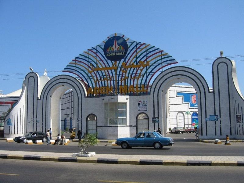 Aden mall – trung tâm mua sắm duy nhất ở Yemen