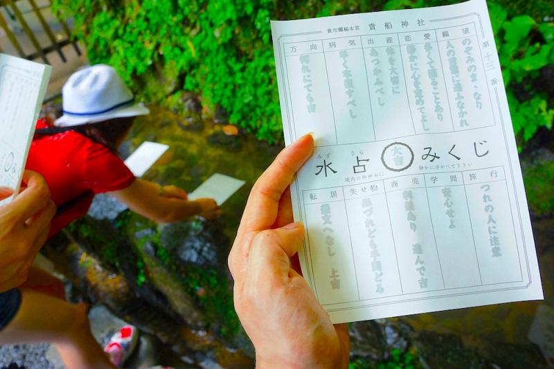 Bói nước ở Đền Kifune