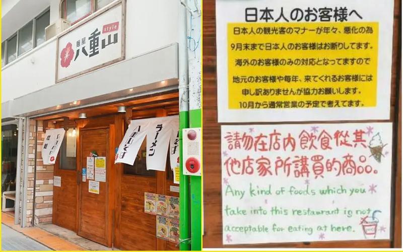 Nhà hàng Nhật gây tranh cãi vì từ chối không phục vụ khách Nhật