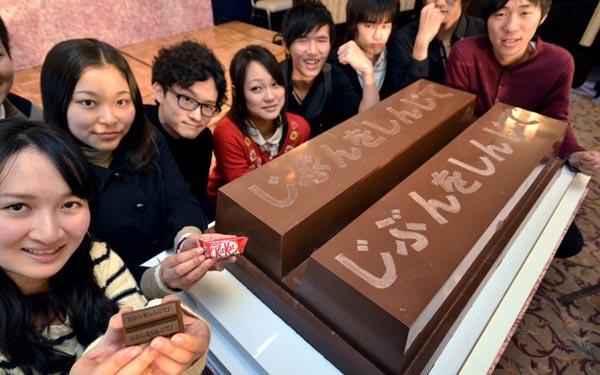 Những nét văn hóa độc đáo của Nhật Bản