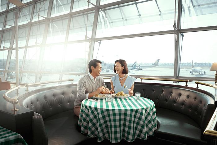 Hãy xem sân bay Changi, Singapore làm bạn vui vẻ như thế nào
