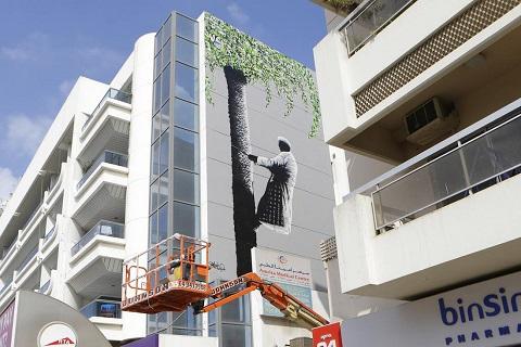 Tranh tường trên đường phố Dubai