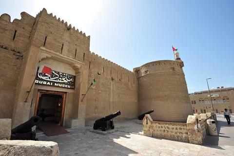 Trung tâm Văn hoá Ả Rập Sheikh Mohammad