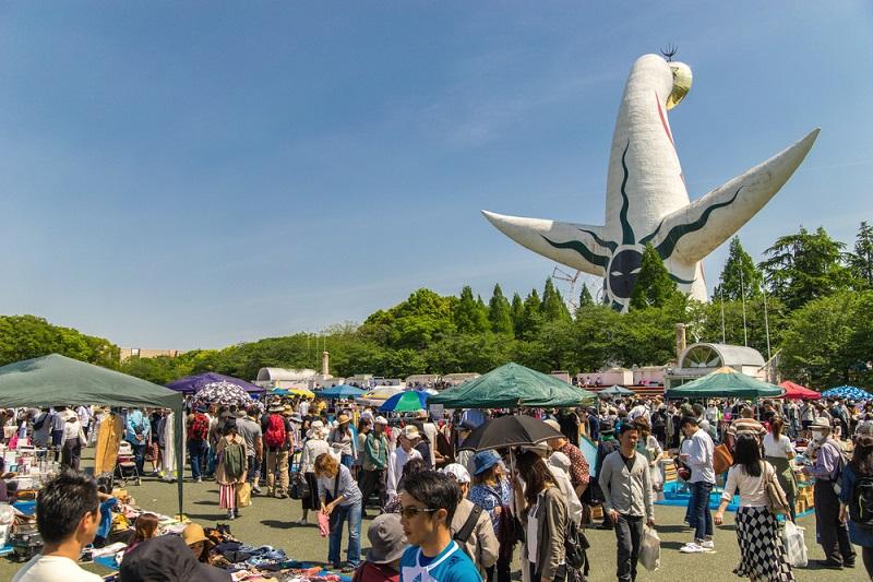 Công viên kỷ niệm Expo'70