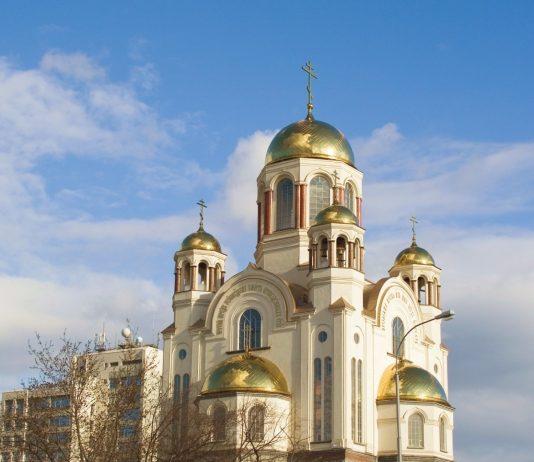 kinh nghiem du lich Ekaterinburg
