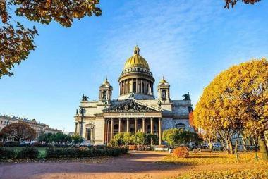 Đà Nẵng - Hà Nội - Moscow - Saint Peterburg 8N7Đ Bay Aeroflot