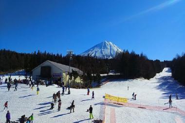 Nhật Bản Tết Nguyên Đán 2020: Hà Nội -Tokyo - Phú Sĩ - Fujiten trượt tuyết - Nagoya - Kyoto - Osaka 6N5Đ Bay Vietnam Airlines