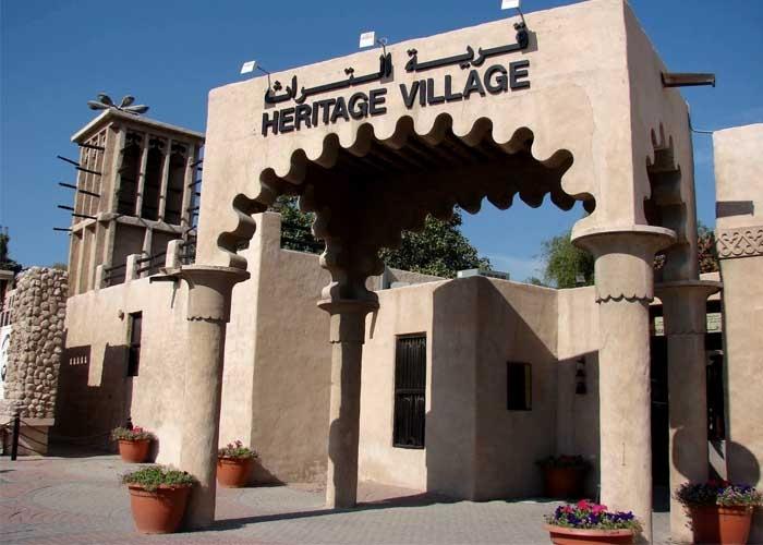 Heritage Village. Ảnh: dubaiprogramok.com