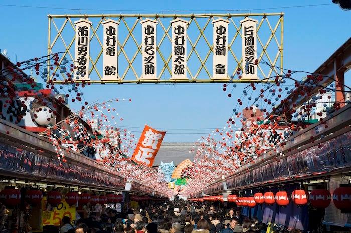Lễ hội châu Á