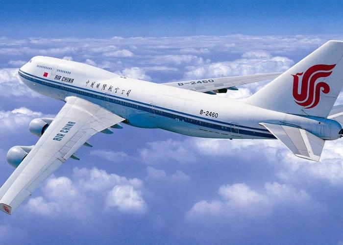 Hãng hàng khống Air China có chuyến bay đến Lhasa – Tây Tạng. Ảnh: intertrips.com