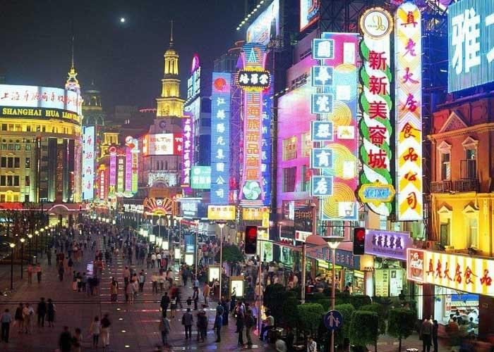 Phố đi bộ đường Nam Kinh. Ảnh: sohu.com