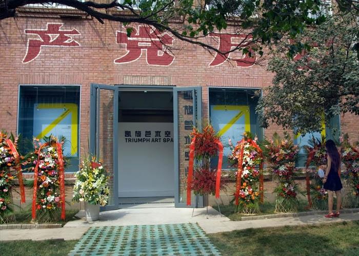 Khu nghệ thuật 798. Ảnh: China Photos/Alamy Stock Photo