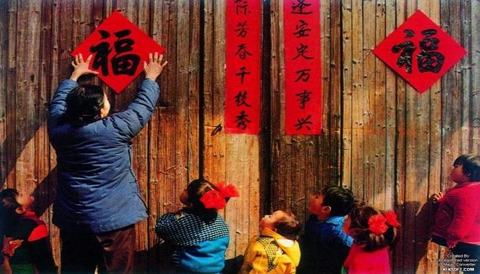 ngày tết tại Trung Quốc