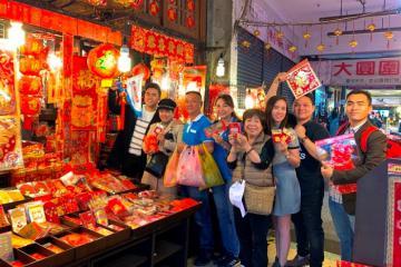 Hòa mình vào không khí nhộn nhịp tại các khu chợ cuối năm dịp Tết nguyên đán ở Đài Loan