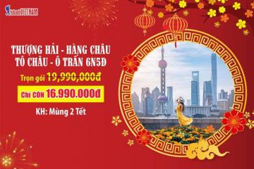 Giảm ngay 3 triệu đồng cho tour du lịch Trung Quốc 6 ngày Tết