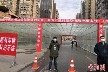 Chung cư Trung Quốc bạo tay chi nửa tỷ xây đường hầm độc đạo phòng virus corona