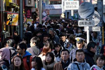 Từ năm 2020, du khách đến Nhật Bản phải đóng thuế xuất cảnh