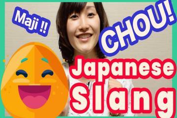 12 từ lóng tiếng Nhật giúp bạn nói chuyện 'chuẩn' như người bản địa