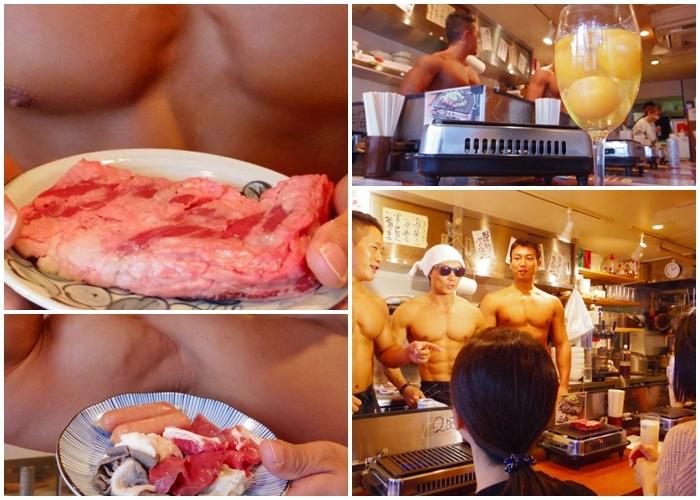 Khám phá nhà hàng lực điền ở Nhật Bản phục vụ toàn trai 6 múi