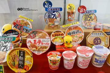 Bảo tàng đồ ăn trên khắp thế giới bạn đã biết chưa?