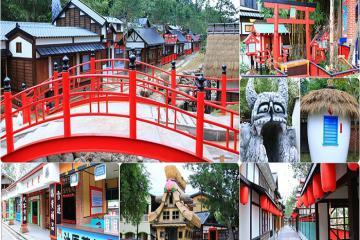 Làng Yêu quái: địa điểm du lịch độc - lạ tại Đài Loan