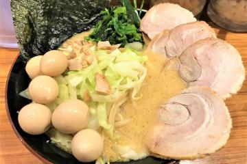 Bạn đã thử mì ramen không sợi ở Nhật Bản chưa?